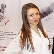 Юлия Байгозина (Головенко)